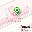 Местоположение компании Анапское отделение судебно-медицинской экспертизы