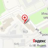 Кадастровая палата по Московской области