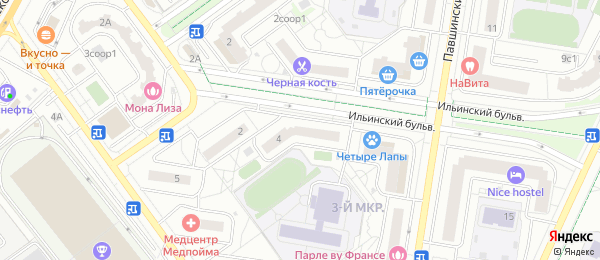 Анализы в городе Красногорск в Lab4U