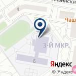 Компания Средняя общеобразовательная школа №16 на карте