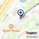 Компания Dental centre на карте