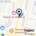 Компания Ути Пути на карте
