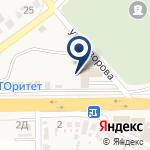 Компания Теплицы Кубани на карте