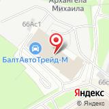 ООО БалтАвтоТрейд-М
