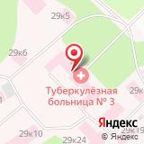 Городская клиническая туберкулезная больница №3 им. Г.А. Захарьина