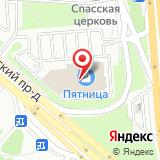 Автопорт Митино