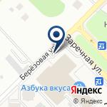 Компания Underground на карте