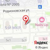 Магазин кожгалантереи на Родионовской