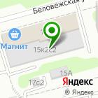Местоположение компании BRP-Центр