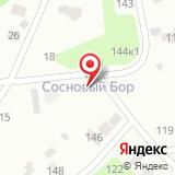 Центр ремонта стартеров и генераторов на ул. Леспромсовхоза, 10