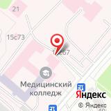 Центральная клиническая больница Управления Делами Президента РФ