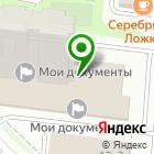 Местоположение компании РемСтройГидро