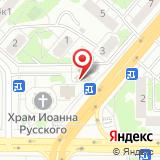 Храм Святого Праведного Иоанна Русского