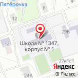 Средняя общеобразовательная школа №1004