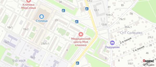 Анализы на станции метро Тропарево в Lab4U