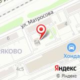 Продуктовый магазин на ул. Матросова, 5а