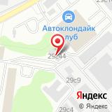 Пролайт-Рус