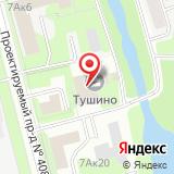 ООО Волга-Бот