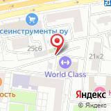 КАИТ-Арена