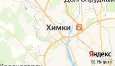 Гостиницы города Химки на карте