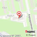 Общественная приемная депутата Государственной Думы РФ Черепкова В.И.