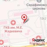 Городская клиническая больница №71