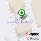 Местоположение компании ГТК-С