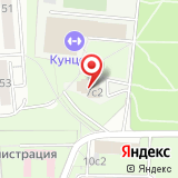 Кунцево