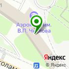 Местоположение компании МТК Айсберг