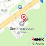 Храм Святителя Димитрия Митрополита Ростовского в Очакове