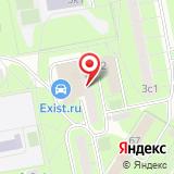 ООО Пост Тайм