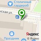 Местоположение компании Умняшка