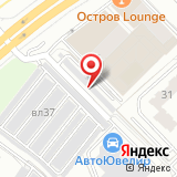 ООО ТО-СЕРВИС