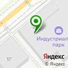 Местоположение компании Тойо Транс