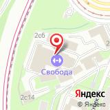 ООО ТЭНДО