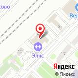 Салон-парикмахерская на ул. Наташи Ковшовой, 8 к1