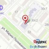 Детская музыкальная школа им. М.Л. Таривердиева