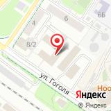 Оперативно-розыскная часть Отдела уголовного розыска Управления МВД России по г. Химки