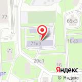 Средняя общеобразовательная школа №1005