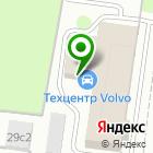 Местоположение компании Инжектор Сервис