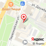 Чеховский спортивно-технический клуб