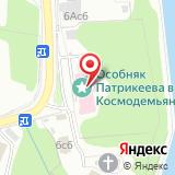 Химкинская центральная городская больница