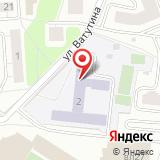 Автомастерская на ул. Ватутина, 2