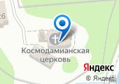 Интернет-магазин Дом Природы на карте