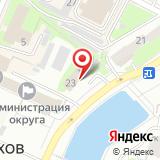 Управление Пенсионного фонда РФ №33 по г. Москве и Московской области