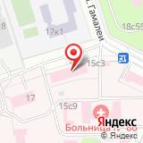 ООО Альтер Дент Медицинз