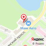 Автосервис на Ленинском проспекте