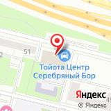 Тойота Центр Серебряный Бор