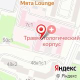 Городская клиническая больница №67