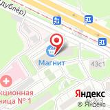 СТРОЙ-АТТЕСТАТ